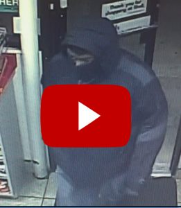 Surveillance Video of Armed Robbery and Carjacking Suspect