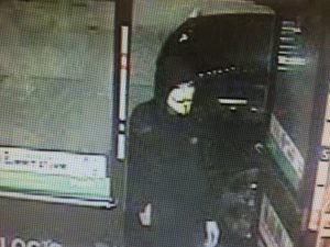 Suspect in Armed Robbery at Germantown 7-Eleven