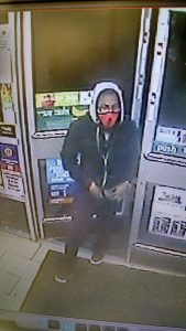 Suspect #1 in 7-Eleven Armed Robbery